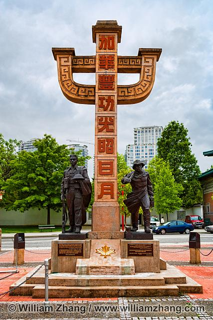 Chinatown Memorial Monument in Vancouver. BC, Canada