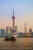 Huangpu River tour boat and Oriental Pearl Tower. Shanghai