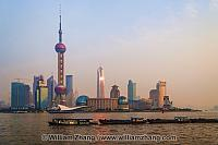 Barges in the Huangpu River. Shanghai