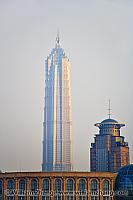 Jinmao Tower at dusk. Shanghai