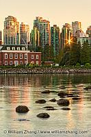 Residential buildings in Vancouver. British Columbia, Canada