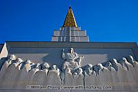Frieze of Jesus and devotees on wall of LDS temple. Oakland, CA