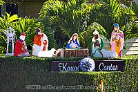 Kauai Center